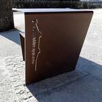 Genova: Mura delle Capuccine