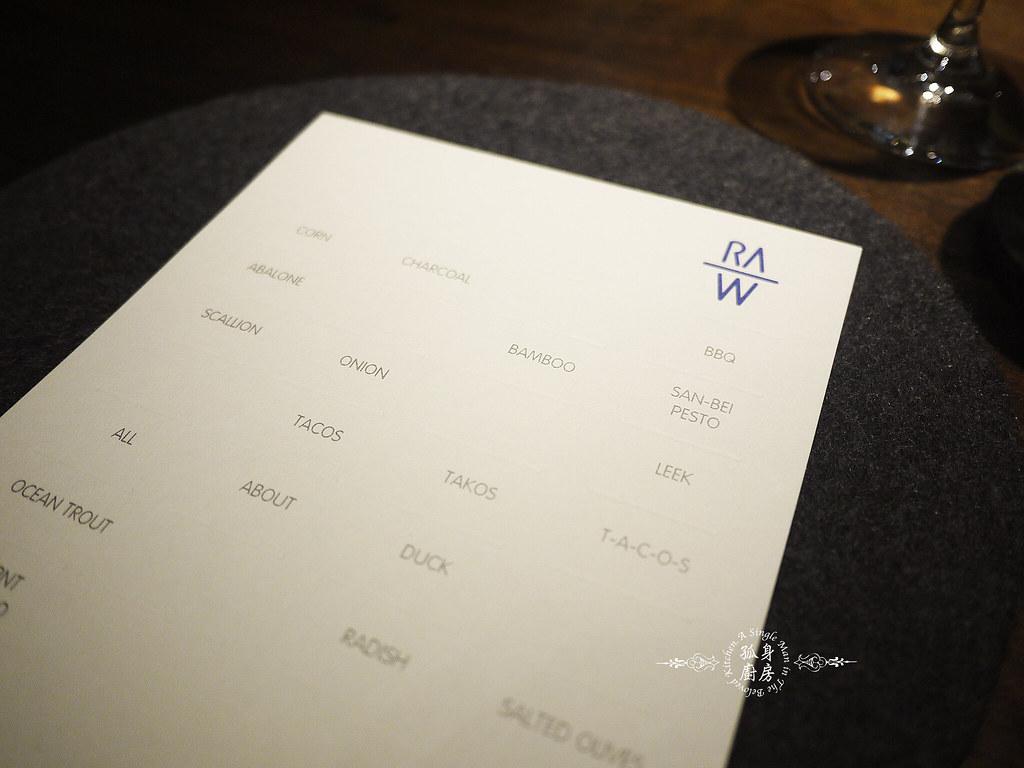 孤身廚房-江振誠RAW餐廳初訪6