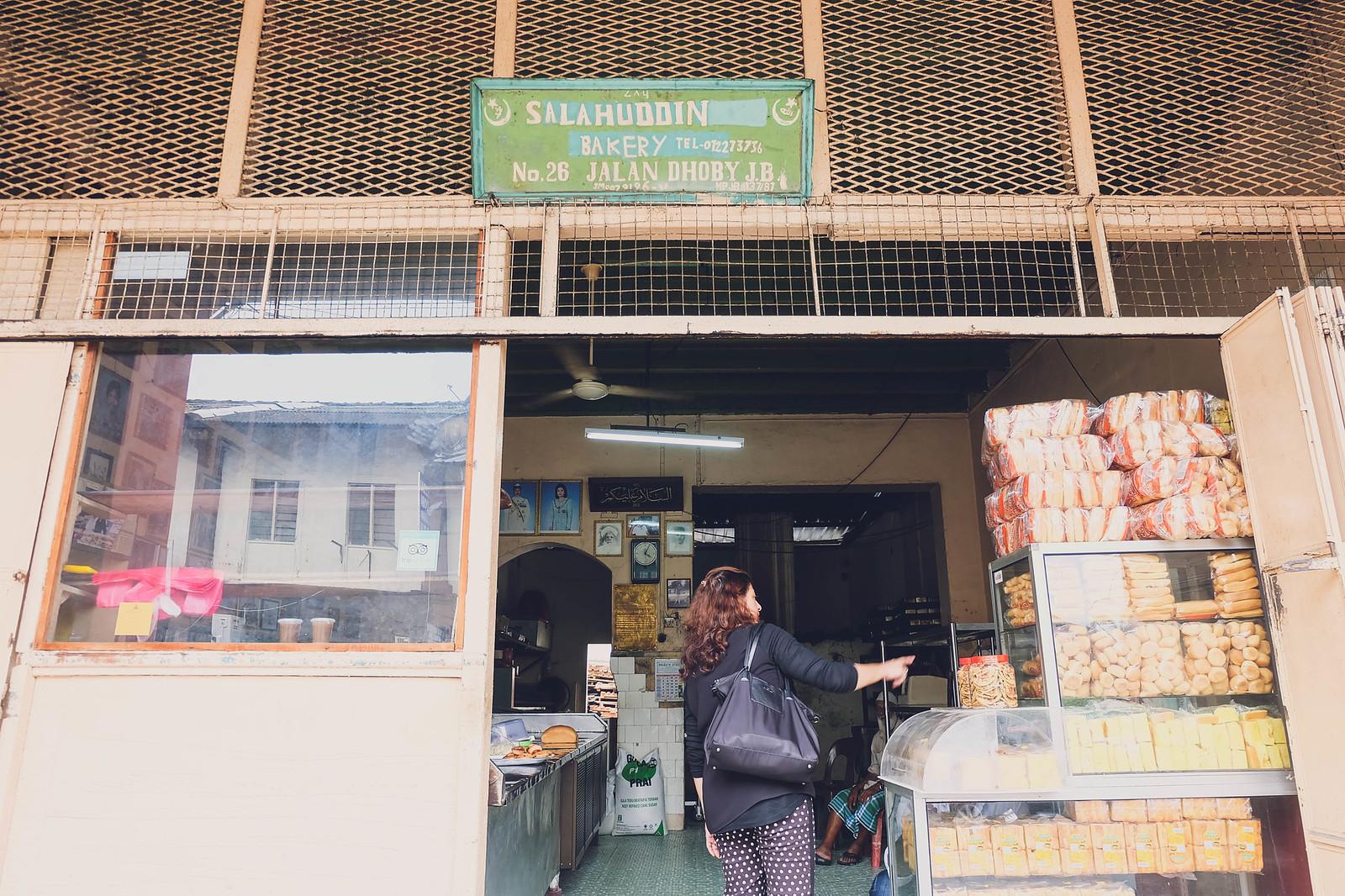 salahuddin bakery johor bahru