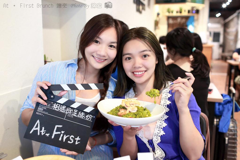 2016.08.14~台北雙連捷運站~At • First Brunch 緣來