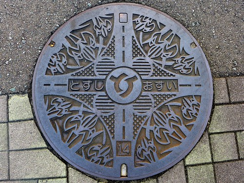Tosu Saga, manhole cover 2 (佐賀県鳥栖市のマンホール2)