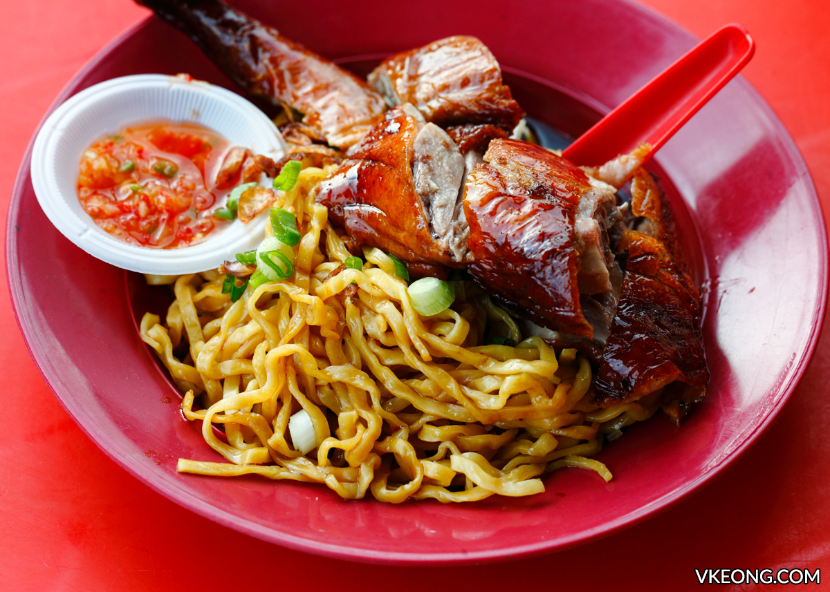 Kin Herbal Roasted Duck Hakka Mee Kepong food