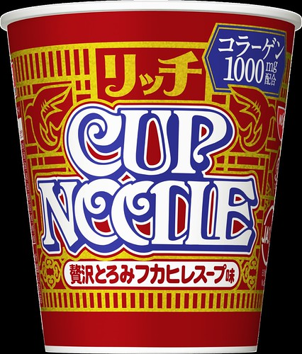 1_1カップヌードル_リッチ_贅沢とろみフカヒレスープ味2