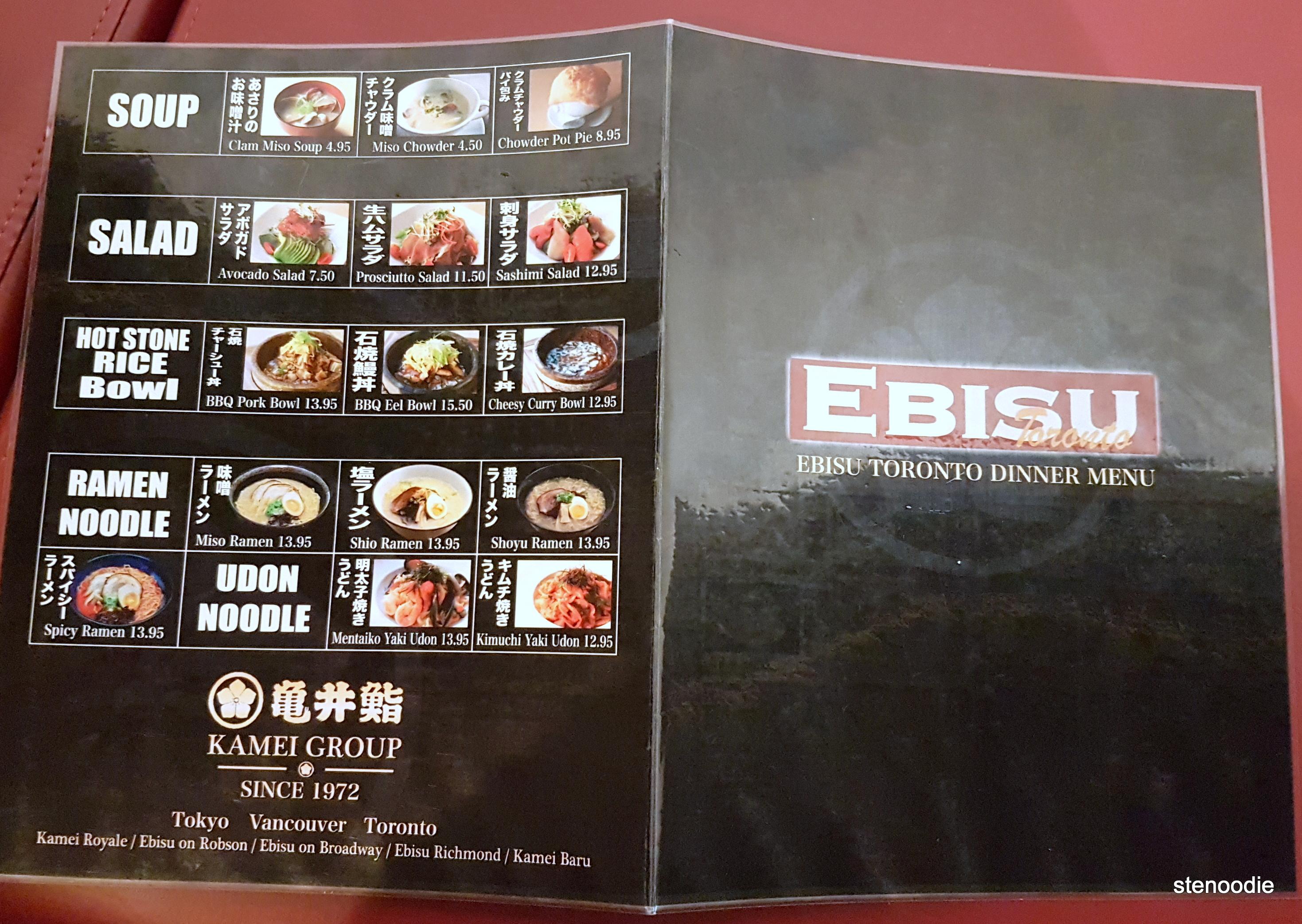 Ebisu dinner menu