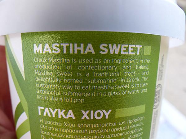 mastiha sweet