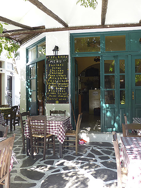 menu taverne filoti