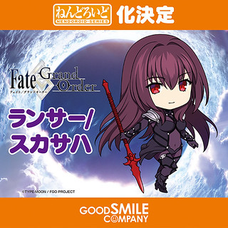 WF2016S_Nendoroid_Scathach