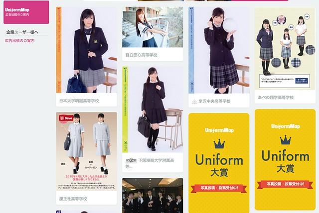 UniformMap