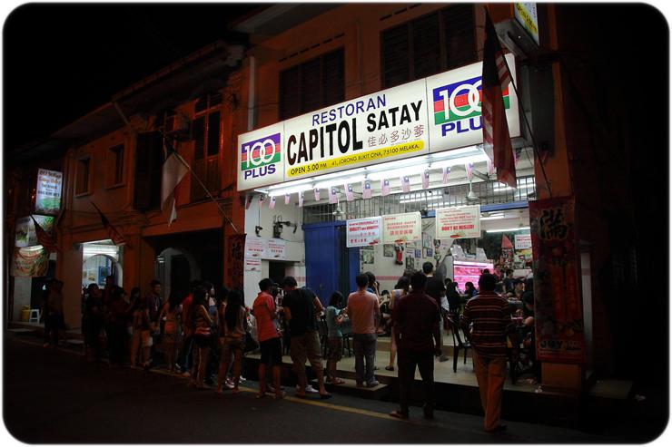 restoran-capitol-satay