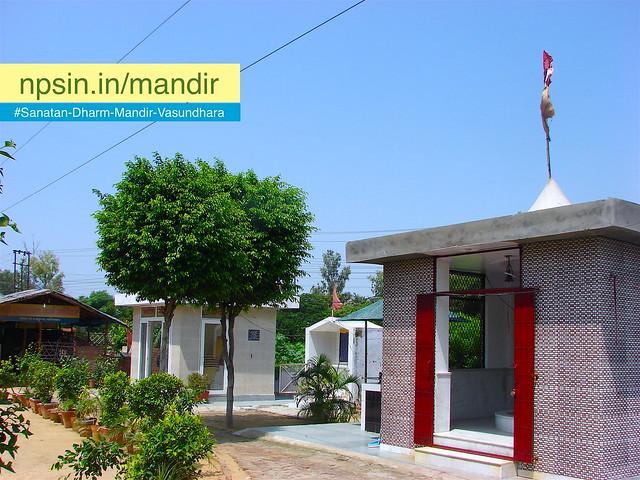 Find Shri Shiv Dham, Maa Shitala Dham and Shri Hanumant Dham in this frame.