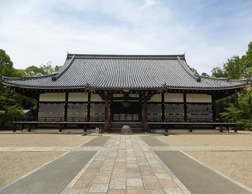 jp16-Kyoto-Ninna-ji-unesco (12)
