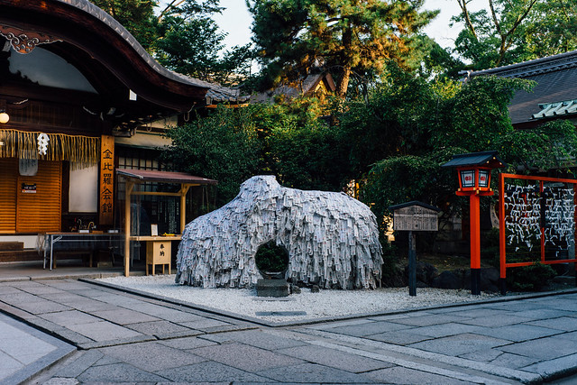 Kyoto_yasui-konpiragu_01