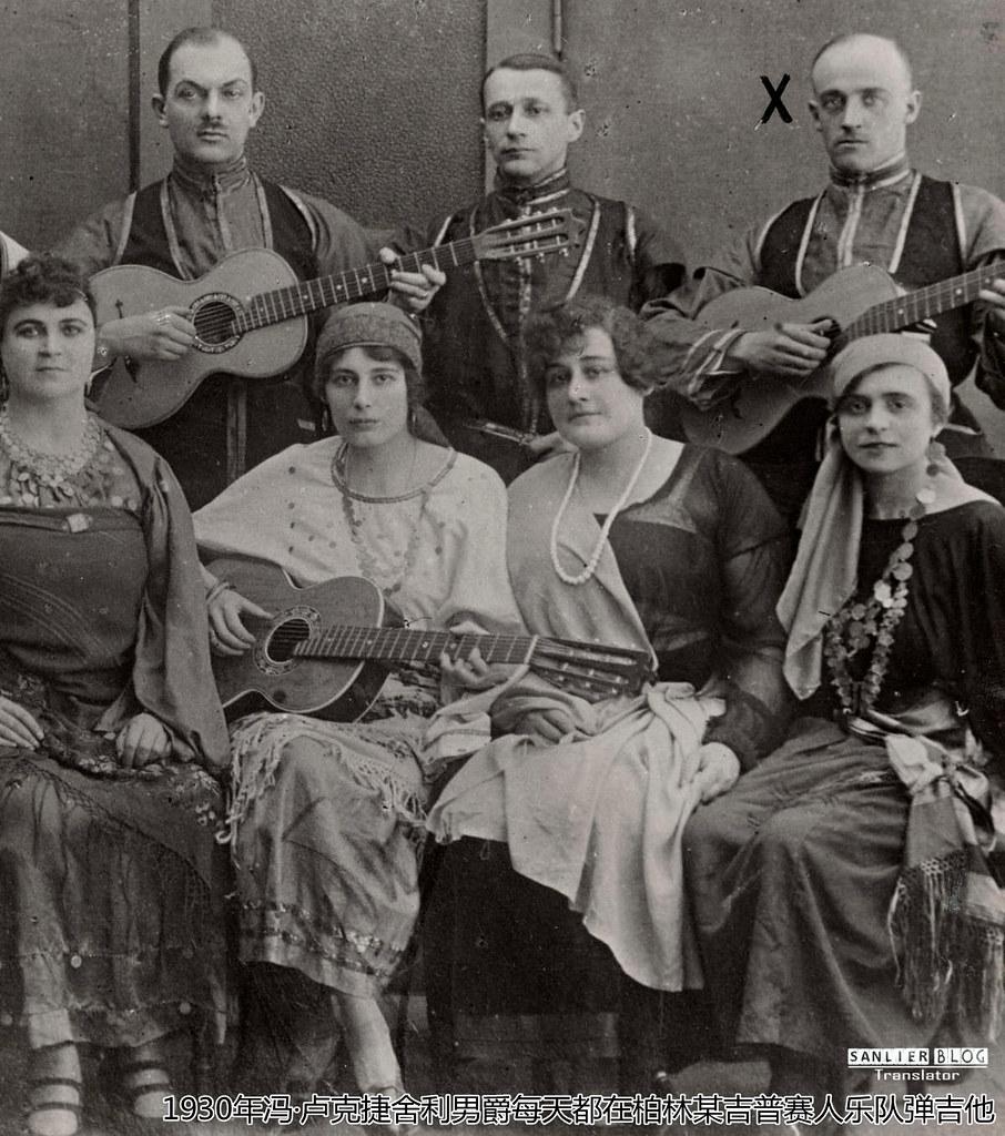 1930年德国俄罗斯侨民生活05