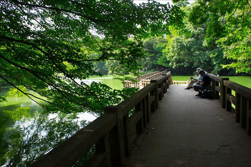 Parque Inokashira