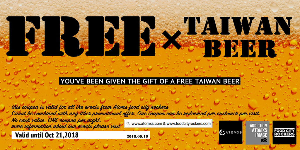 coupon-BEER