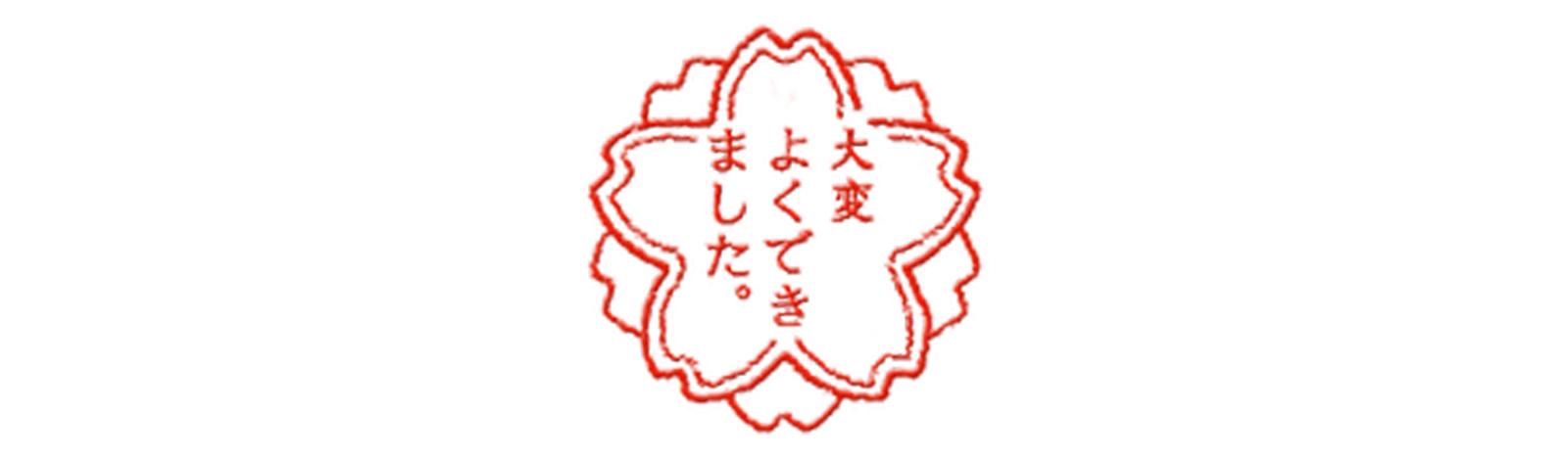 iOS: Weisse Blume