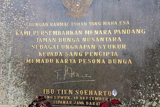 TamanBungaNusantara1-132852rw