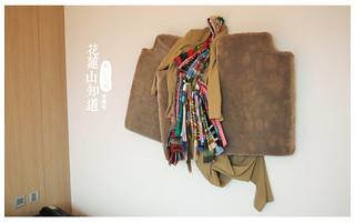 6承億文旅花蓮山知道-35