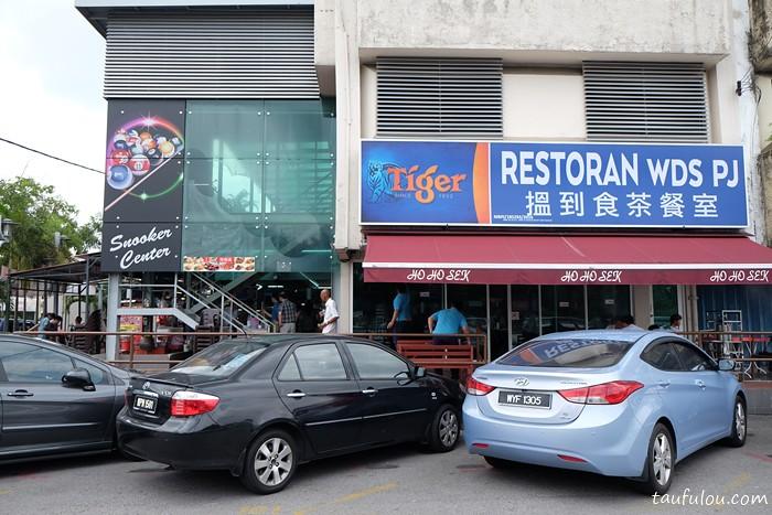 Restaurant WDS (1)