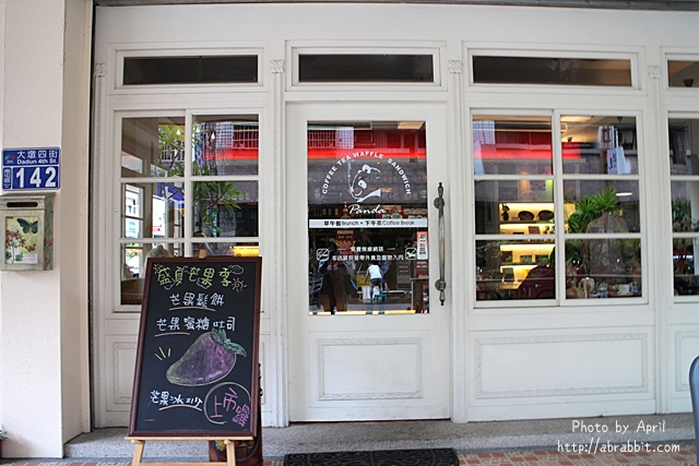 28635071094 52b54dc131 o - [台中]Panda Caf'e胖達咖啡輕食館--早午餐還不錯,班尼狄克蛋好好食@大墩四街 南屯區