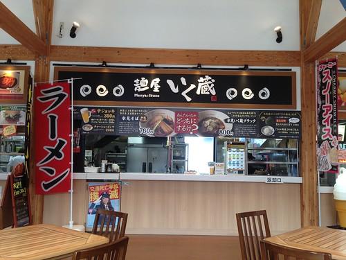 toyama-himi-menya-ikuzo-storefront