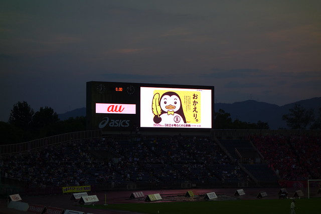 2016/06 J2第26節 京都vsC大阪 #05