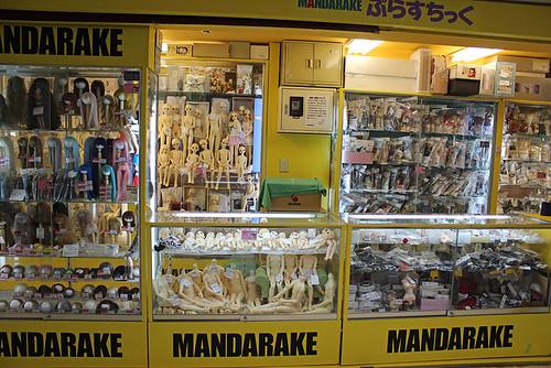 Nakano Broadway, Tokio