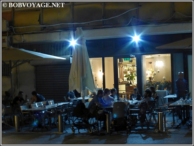מסעדת השקד מכיכר גבעון