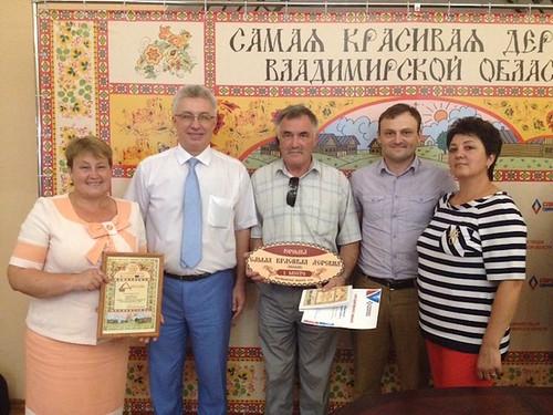 Теперь и Юромка - самая красивая деревня