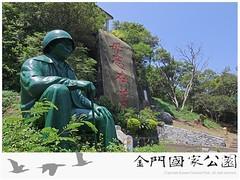 陽山毋忘在莒-02