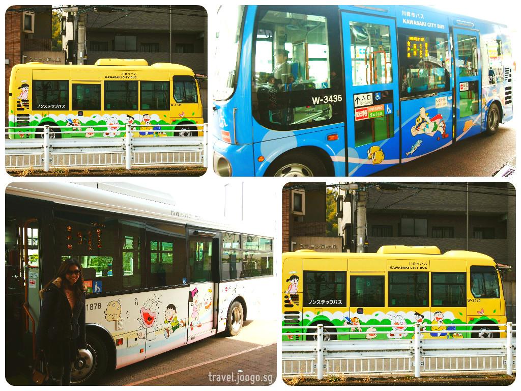 Fujiko Fujio Doraemon 12 - travel.joogo.sg