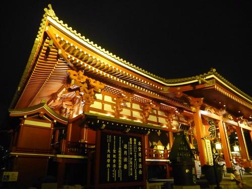 jp16-Tokyo-Asakusa-Sensoji (11)