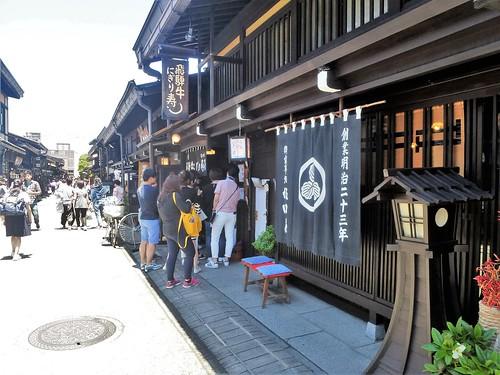 jp16-Takayama-Sanmachi-suji (6)
