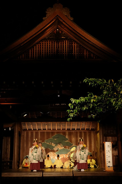 Noh classical Japanese dance
