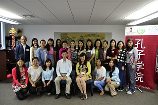 Aug 26 '16 New Hanban Teacher Orientation