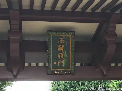 kawasakidaishi3 (1 von 1)