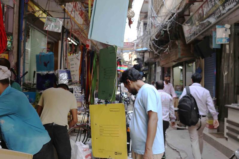 City Hangout - Paper Market, Chawri Bazar