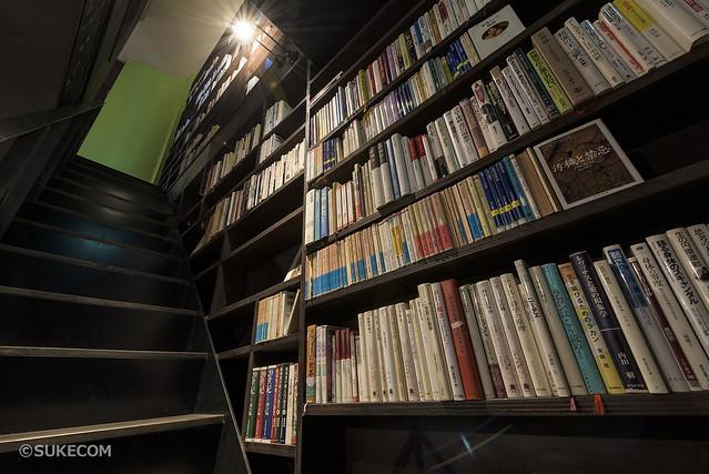 珈琲と本の喫茶店「眞踏珈琲店」
