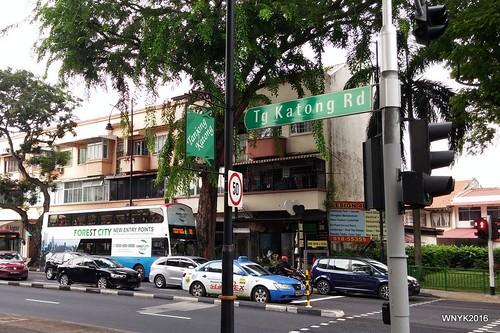 Tg Katong Road