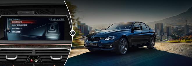 [新聞照片一]BMW全功能「智慧互聯駕駛服務」