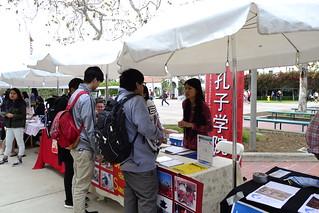 Sept 13 '16 SDSU Fall Study Abroad Fair