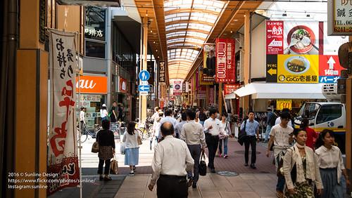 2016 JAPAN 0610-12