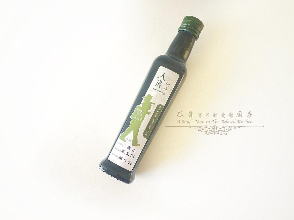 孤身廚房-台灣唯一自榨的優質初榨橄欖油1