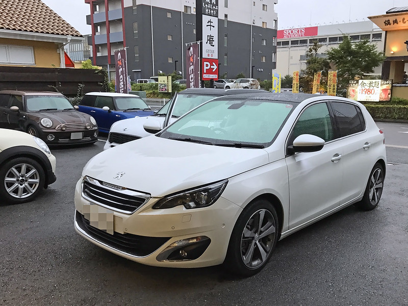 z新旧車交替 (21)