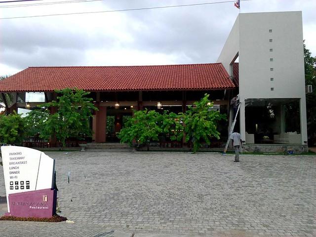 sinharagama hotel