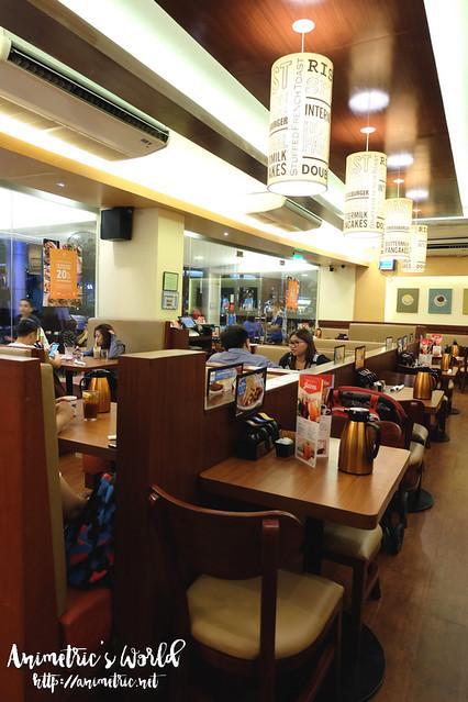IHOP Araneta Center