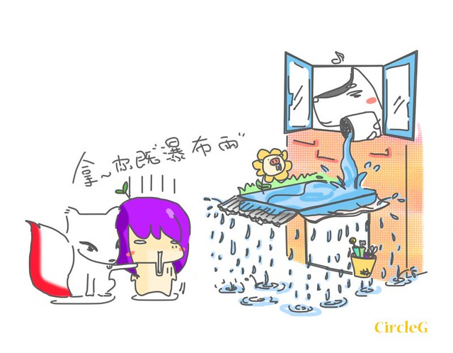 21092016 CIRCLEG 腦點系列 行多一步成個景唔同晒 頭頂下下之瀑布雨 大雨無雨 (7)