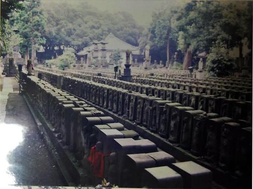 20160921日本橋・上野不忍池~谷中
