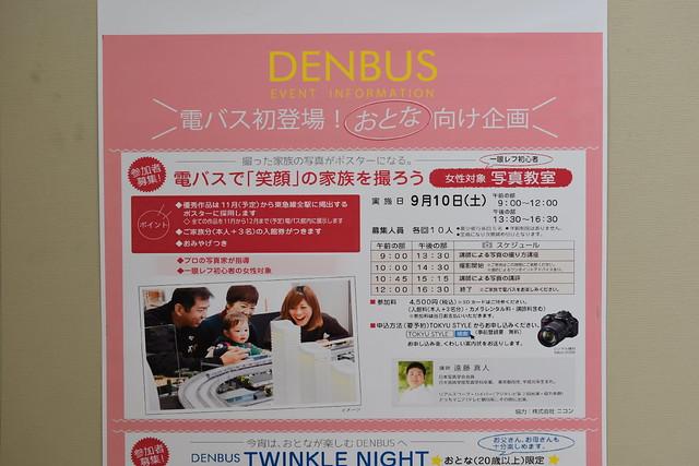 DSC_0235