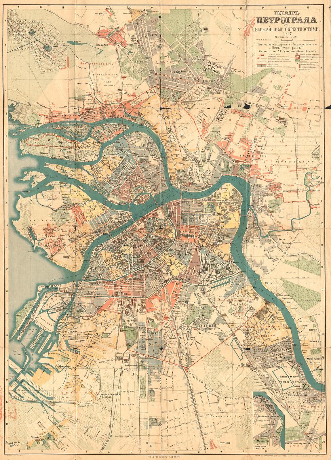 1917. План Петрограда с ближайшими окрестностями